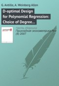 "Книга ""D-optimal Design for Polynomial Regression: Choice of Degree and Robustness"" (G. Antille, 2007)"