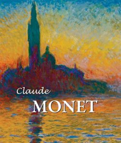 "Книга ""Claude Monet"" {The Best of Sci-Fi Classics} – Nina Kalitina"
