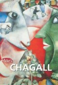 Marc Chagall (Victoria Charles)