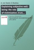 Explaining subjective well-being: the role of victimization, trust, health, and social norms (A. van Soest, 2013)