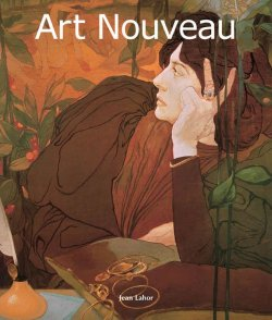 "Книга ""Art Nouveau"" {Art of Century} – Jean Lahor"