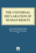 The Universal Declaration of Human Rights (United Nations)