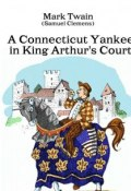 A Connecticut Yankee in King Arthur's Court (Twain Mark)