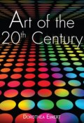 Art of the 20th Century (Eimert Dorothea)