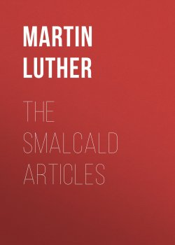 "Книга ""The Smalcald Articles"" – Martin Luther"