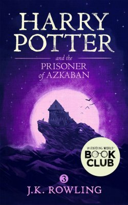 "Книга ""Harry Potter and the Prisoner of Azkaban"" {Harry Potter} – Джоан Кэтлин Роулинг, 1999"