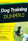 Dog Training For Dummies ()