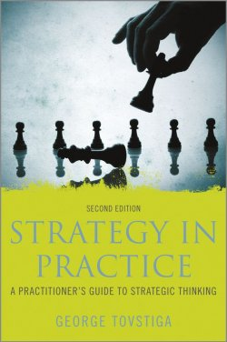 "Книга ""Strategy in Practice. A Practitioners Guide to Strategic Thinking"" –"